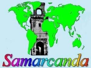 logo samarcanda